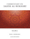 Commentary on Sahih al-Bukhari – Volume 2