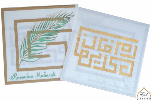 Ramadan Kufi and Palm Dinner Napkins