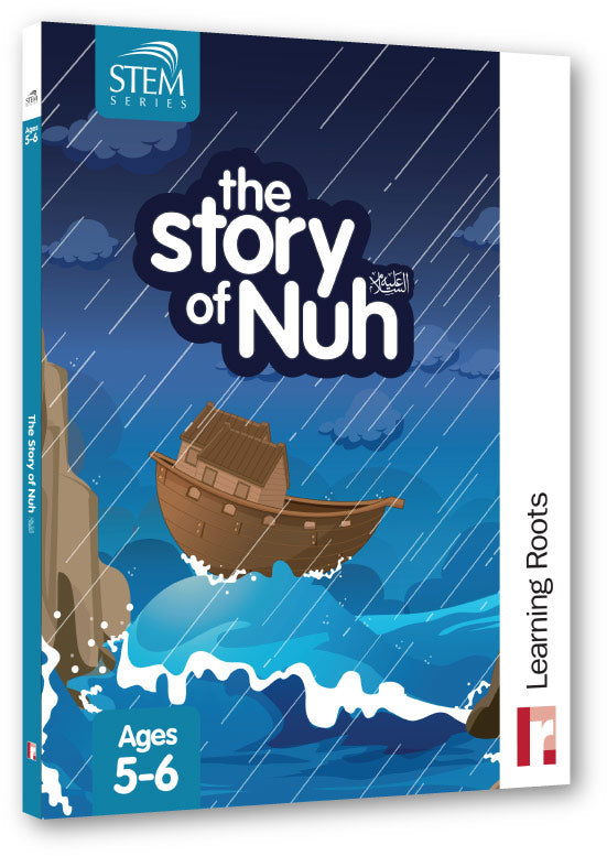 The Story of Nuh (AS)
