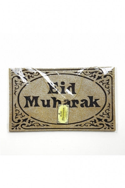 Gold Eid Mubarak Sign