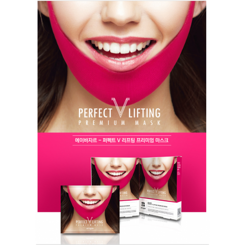 AVAJAR Perfect V Lifting Premium Mask Pack/5 pcs