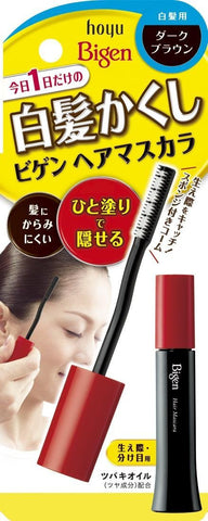 BIGEN Hair Mascara 15ml
