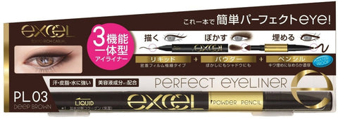 EXCEL Perfect Eyeliner Deep Brown PL03