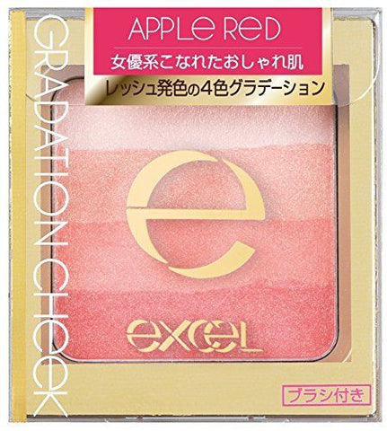 EXCEL Gradation Cheek Apple Red GC05