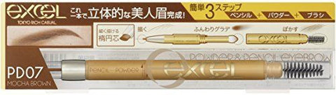 EXCEL Powder & Pencil Eyebrow Mocha Brown PD07