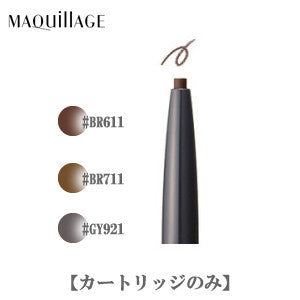 SHISEIDO MAQUILLAGE Double Brow Creator Eyebrow Pencil (with holder)