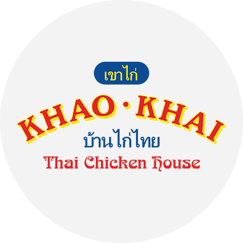 Auro Bar Crawl Khao Khai Thai Chicken House