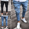 Image of Mens Ripped Skinny Biker Jeans Frayed Slim Fit Denim Pants Biker Jean Long Pants | Edlpe