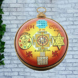 Divya Mantra Hanging Maha Yantra in Heavy Brass - 5 in 1 - Divya Mantra