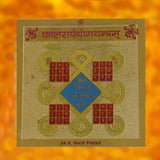 Divya Mantra Sri Chakra Sacred Hindu Geometry Yantram Ancient Vedic Tantra Scriptures Sree Kalsarp YOG Dosh Nivaran Puja Yantra for Meditation, Prayer, Temple, Office, Business, Home/Wall Decor - Divya Mantra