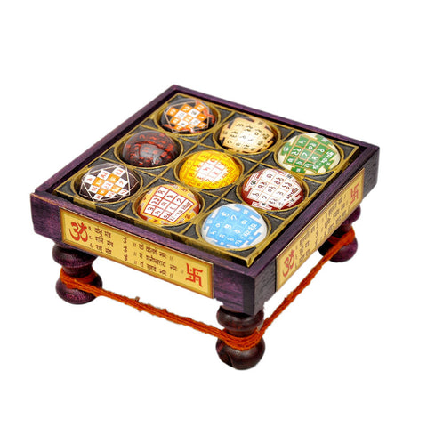 Divya Mantra Navgrah Chowki in Wood - 4.5 Inches - Divya Mantra