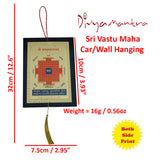 Divya Mantra Sri Vastu Maha Yantra Talisman Gift Pendant Amulet for Car Rear View Mirror Decor Ornament Accessories/Good Luck Charm Protection Interior Wall Hanging Showpiece - Divya Mantra