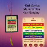 Divya Mantra Sri Navkar Maha Mantra Talisman Gift Pendant Amulet for Car Rear View Mirror Decor Ornament Accessories/Good Luck Charm Protection Interior Wall Hanging Showpiece