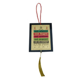 Divya Mantra Sri Navkar Maha Mantra Talisman Gift Pendant Amulet for Car Rear View Mirror Decor Ornament Accessories/Good Luck Charm Protection Interior Wall Hanging Showpiece - Divya Mantra