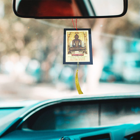 Divya Mantra Sri Mahavir Talisman Gift Pendant Amulet for Car Rear View Mirror Decor Ornament Accessories/Good Luck Charm Protection Interior Wall Hanging Showpiece