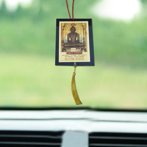 Divya Mantra Sri Mahavir Talisman Gift Pendant Amulet for Car Rear View Mirror Decor Ornament Accessories/Good Luck Charm Protection Interior Wall Hanging Showpiece - Divya Mantra