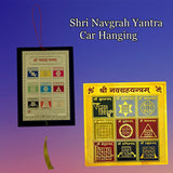 Divya Mantra Sri Navgraha Yantra Talisman Gift Pendant Amulet for Car Rear View Mirror Decor Ornament Accessories/Good Luck Charm Protection Interior Wall Hanging Showpiece