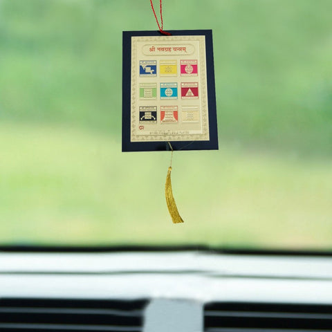 Divya Mantra Car Decoration Rear View Mirror Hanging Accessories Shree Navgraha Yantra - Divya Mantra