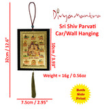 Divya Mantra Sri Shiv Parvati Talisman Gift Pendant Amulet for Car Rear View Mirror Decor Ornament Accessories/Good Luck Charm Protection Interior Wall Hanging Showpiece