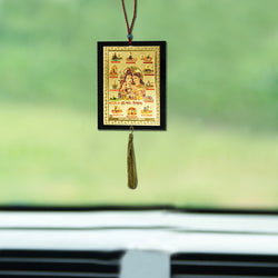 Divya Mantra Sri Shiv Parvati Talisman Gift Pendant Amulet for Car Rear View Mirror Decor Ornament Accessories/Good Luck Charm Protection Interior Wall Hanging Showpiece - Divya Mantra