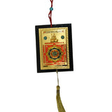 Divya Mantra Sri Shri Maha Mrityinjay Yantra Talisman Gift Pendant Amulet for Car Rear View Mirror Decor Ornament Accessories/Good Luck Charm Protection Interior Wall Hanging Showpiece - Divya Mantra