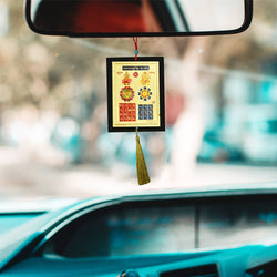 Divya Mantra Sri Vyapar Vriddhi Yantra Talisman Gift Pendant Amulet for Car Rear View Mirror Decor Ornament Accessories/Good Luck Charm Protection Interior Wall Hanging Showpiece