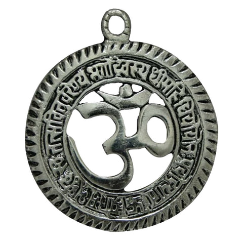 Divya Mantra Hindu Symbol Sri Aum Gayatri Talisman Pendant Gift Amulet Decor Good Luck, Success, Money, Wealth Charm Protection Interior Wall Hanging Living Room / Home / Office Decoration Showpiece - Divya Mantra