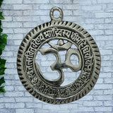 Divya Mantra Combo Of Two Om Gayatri Mantra and Two Trishakti Yantra Wall Hangings For Vastu - Divya Mantra