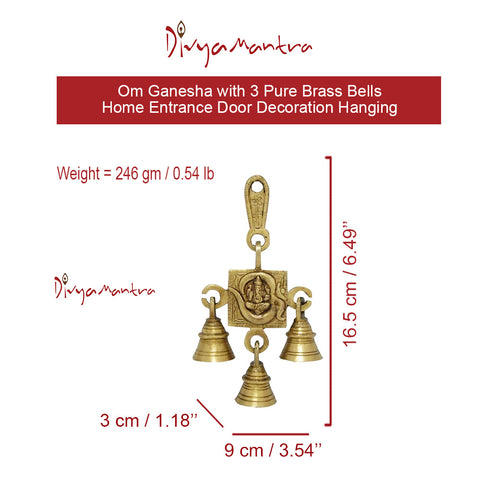 Divya Mantra Hindu Lucky Auspicious Symbol Vastu Om Ganesha Pure Brass Toran with 3 Bells Talisman Gift Amulet for Door Home Decor Ornament /Good Luck Charm Protection Interior Wall Hanging Showpiece for Prosperity