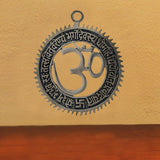 Divya Mantra Hindu Symbol Sri Aum Gayatri & Vastu Swastik Om Trishul Trishakti Yantra Talisman Gift Amulet Decor Good Luck Charm Protection Interior Wall Hanging Living Room / Decoration Showpiece - Divya Mantra