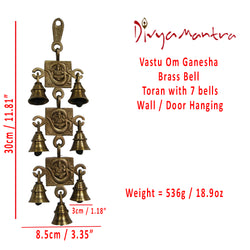 Divya Mantra Hindu Lucky Auspicious Symbol Vastu Om Ganesha 7 Bells Pure Brass Buri Nazar Battu Decor Gift Accessories/Good Luck Charm Interior Home/Office/Door/Wall Hanging Toran Bandanwar Showpiece - Divya Mantra