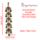 Divya Mantra Hindu Lucky Auspicious Symbol Vastu Om Ganesha Pure Brass Toran with 11 Bells Talisman Gift Amulet for Door Home Decor Ornament /Good Luck Charm Protection Interior Wall Hanging Showpiece for Prosperity