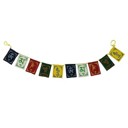 Divya Mantra Tibetan Prayer Flags, Wind Outdoor Flags, Car Jewelry Decor Accessories Flag Decorations, Buddhist Items Om Mani Padme Hum Peace Sign Wall Flag, Hanging For Car / Bike 2.5 Ft - Multicolor