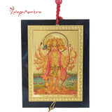 Divya Mantra Sri Pancha Mukhi Hanuman Talisman Gift Pendant Amulet for Car Rear View Mirror Decor Ornament Accessories/Good Luck Charm Protection Interior Wall Hanging Showpiece - Divya Mantra