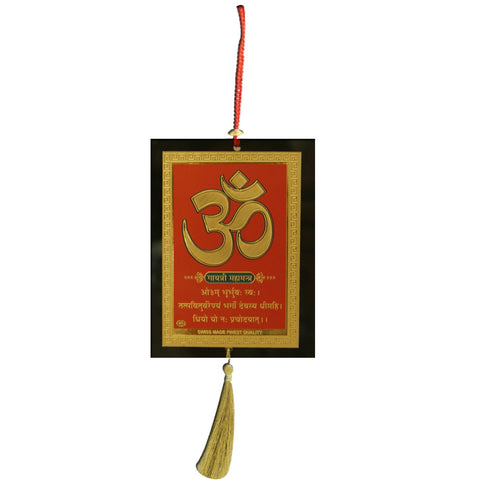 Divya Mantra Sri Om Aum Symbol Talisman Gift Pendant Amulet for Car Rear View Mirror Decor Ornament Accessories/Good Luck Charm Protection Interior Wall Hanging Showpiece - Divya Mantra
