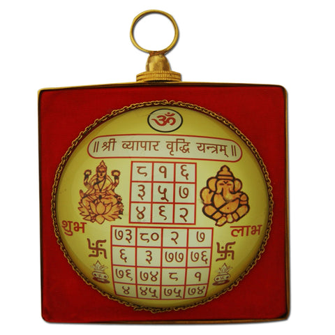 Divya Mantra Shri Vyapar Vridhhi Yantra Wall Hanging For Business Success, Fortune and Good Luck - Divya Mantra