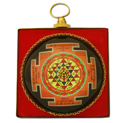 Divya Mantra Shri Shree Yantra Wall Hanging For Good Luck and Prosperity - Divya Mantra