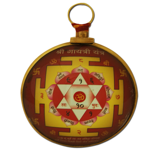 Divya Mantra Sri Chakra Sacred Hindu Geometry Yantram Ancient Vedic Tantra Scriptures Sree Gayatri Yantra for Meditation, Prayer, Luck; Interior Wall Hanging Living Room/Home Decoration Gift Showpiece - Divya Mantra