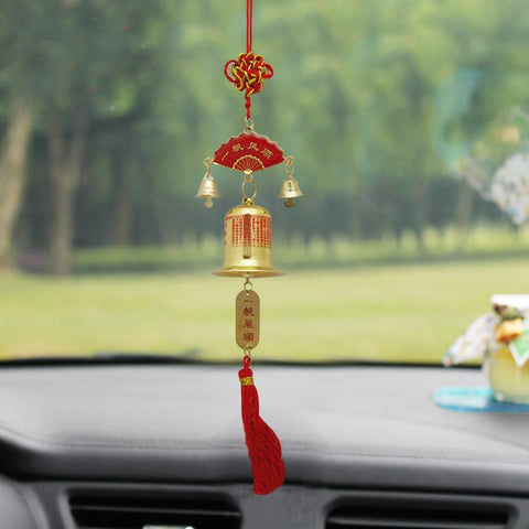 Divya Mantra Car Decoration Rear View Mirror Hanging Accessories Tibetan Feng Shui Bell in Yellow - Divya Mantra