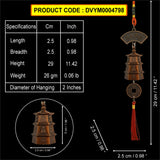Divya Mantra Feng Shui Bell Tibetan Car Rear View Mirror Decor Outdoor Garden Patio Balcony Yard Home Window Decoration Wind Chime Bronze Dragon Lucky Coin, Pagoda Hanging with Good Luck Symbols-Brown - Divya Mantra