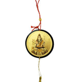 Divya Mantra Sri Shiv Mahadev Talisman Gift Pendant Amulet for Car Rear View Mirror Decor Ornament Accessories/Good Luck Charm Protection Interior Wall Hanging Showpiece - Combo Set of 2 - Divya Mantra