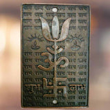 Divya Mantra Indian Traditional Trishul Om Swastika Yantra with Shubh Labh Spiritual Metal Wall Hanging Showpiece Ornament/Hindu Religious Trisakthi Vastu Pooja Item Collectible - Home Decor Gift Set Of 3