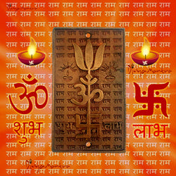 Divya Mantra Indian Traditional Trishul Om Swastika Yantra with Shubh Labh Spiritual Metal Wall Hanging Showpiece Ornament/Hindu Religious Trisakthi Vastu Pooja Item Collectible - Home Decor Gift - Divya Mantra