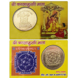 Divya Mantra Sri Chakra Sacred Hindu Geometry Yantram from Ancient Vedic Tantra Scriptures Sree Maa Baglamukhi Credit Card Size Pocket Puja Yantra For Wallet, Meditation, Prayer, Business, Home Decor - Divya Mantra