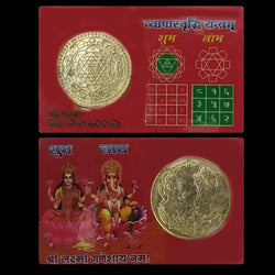 Divya Mantra Sri Chakra Sacred Hindu Geometry Yantram from Ancient Vedic Tantra Scriptures Sree Vyapar Vridhi Credit Card Size Pocket Puja Yantra For Wallet, Meditation, Prayer, Business, Home Decor - Divya Mantra