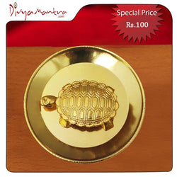 Divya Mantra Feng Shui Panchdhatu 1.5 Inch Tortoise / Turtle with 2.25 Inch Diameter Water Plate; Vastu Living Positivity, Wealth, Money, Good Luck & Longevity; Home, Office Decor Gift Items/Products - Divya Mantra