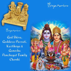 Divya Mantra Sri Hindu God Shiva, Goddess Parvati, Kartik and Ganesha Panchayat Family Parivar Chowki Idol Sculpture Statue Murti- Puja/Pooja Room, Meditation, Prayer, Office, Temple, Home Decor Item