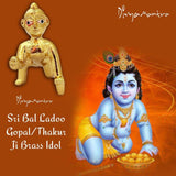 Divya Mantra Laddu Ladoo Bal Gopal Hindu God Sri Krishna Thakur ji Brass Idol Sculpture Statue Murti -Puja Room, Meditation, Prayer, Office, Business, Temple, Home Decor Gift Collection Item/Product