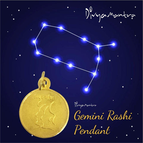 Divya Mantra Gemini Zodiac Sign Mithun Rashi & Swami Graha Budh Yantra Sri Chakra Sacred Hindu Geometry Ancient Vedic Tantra Scriptures Good Luck Metallic Pendant / Locket for Men /Women / Boys /Girls - Divya Mantra
