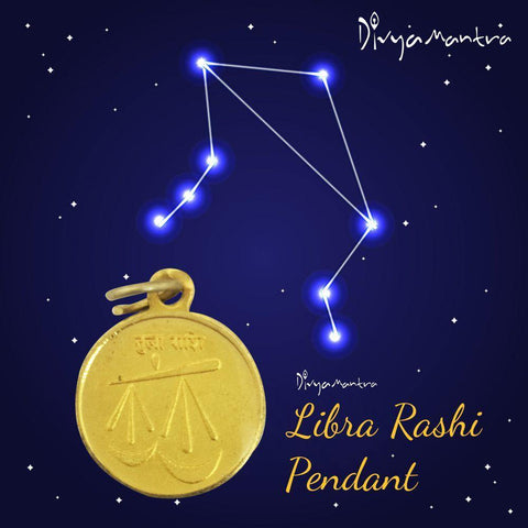 Divya Mantra Libra Zodiac Sign Tula Rashi & Swami Graha Sri Shukra Yantra Sri Chakra Sacred Hindu Geometry Ancient Vedic Tantra Scriptures Good Luck Metallic Pendant / Locket for Men /Women/Boys/Girls - Divya Mantra